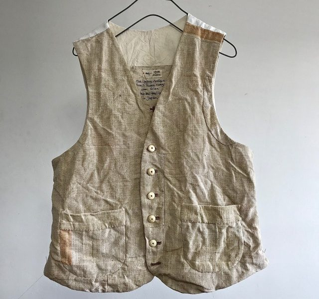 19th Century Antique French Rustic Heavy Linen Gilet
