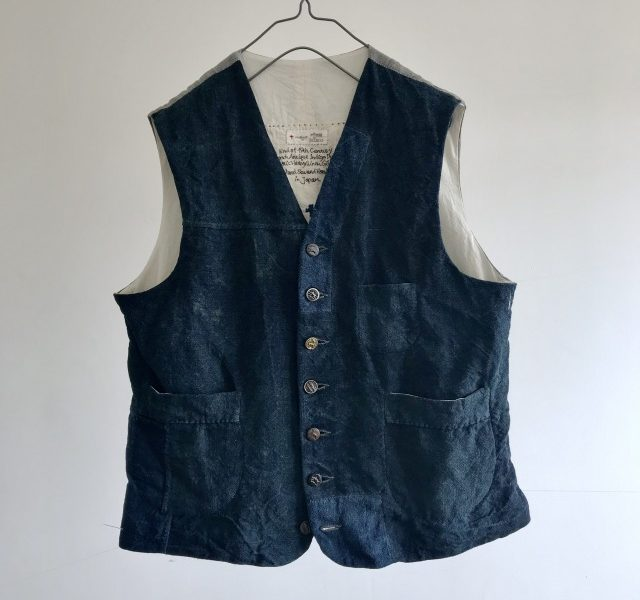 End of 19th Century  French Antique Indigo Rustic Linen  Gilet