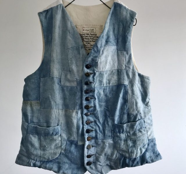 """Indigo Dyed Antique French Rustic Linen Hand """"Travile de Patch"""" Made Gilet"""